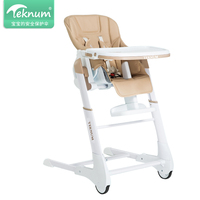 Нет необходимости устанавливать столик для кормления малыша l образная алюминиевая рама игрушечный стульчик для кормления складной портат