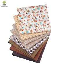 Shuanshuo Coffee Color Fabric Patchwork Tissue Cloth Of Handmade DIY Quilting Sewing Baby&Children Sheets Dress 40*50cm 8pcs/lot(Hong Kong,China)