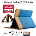Для Xiaomi MiPad2 tablet PC 7.9 дюймов покоя оболочки поддержка воротник для лошади Просо tablet 2 случаи кобура второй поколения