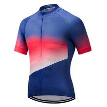 Buy   SUSHAN 2018 Radfahren Jersey M  online