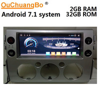 Ouchuangbo 10 25 Inch Android 7 1 Car Audio Gps Stereo For Toyota FJ 2017 With