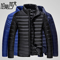 Plus size ultra weightlight thin thermal white goose down jacket men down coat outerwear large size M - 6XL 2017 autumn winter