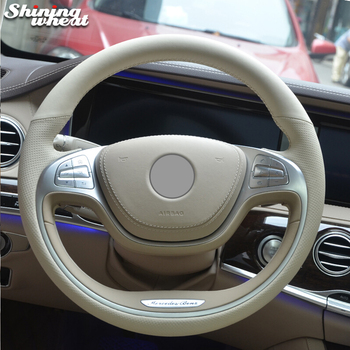 Shining wheat Beige Genuine Leather Car Steering Wheel Cover for Mercedes-Benz S320 S400 S500 S600 2014-2017