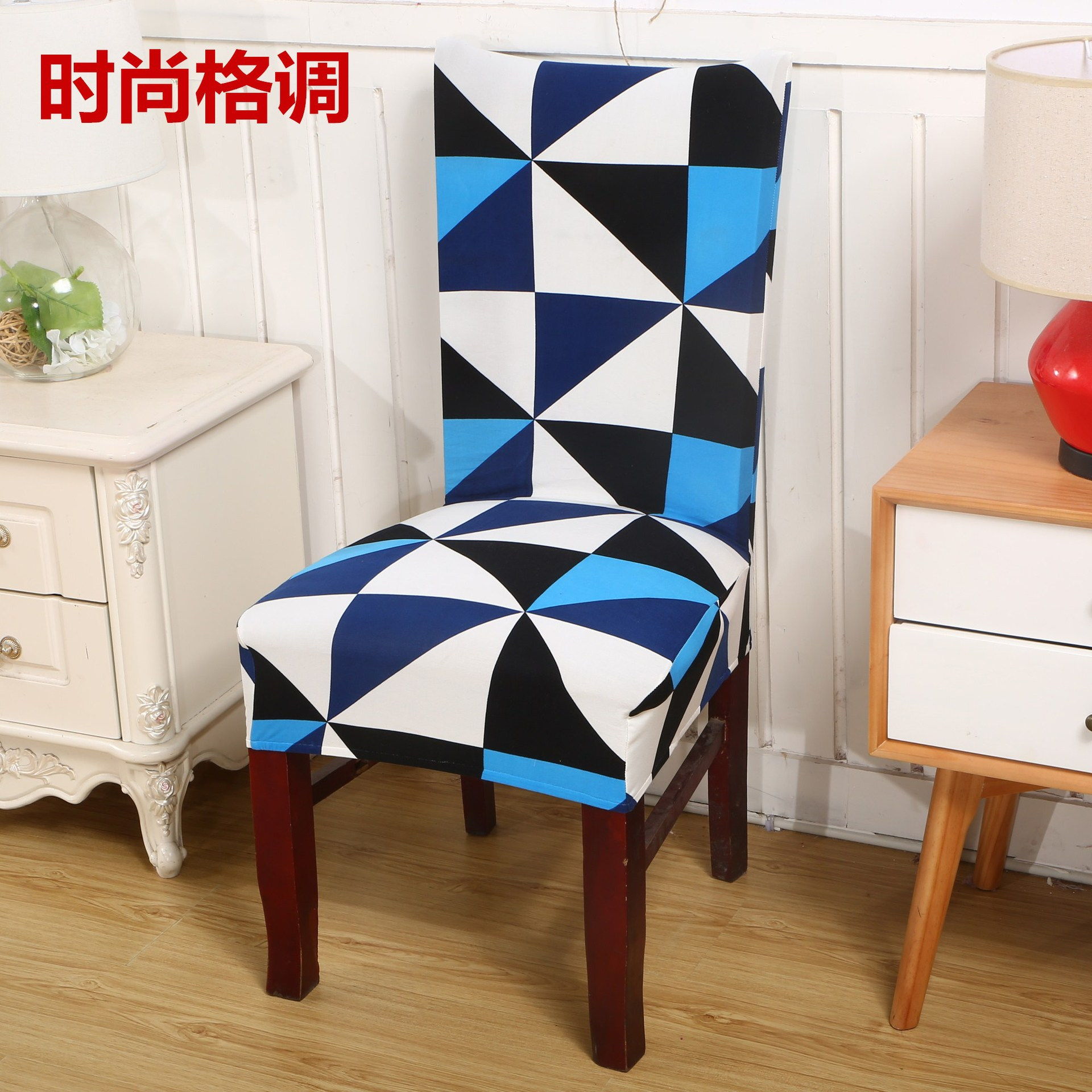 Dining Room Chair Covers Set Of 6 Oxo High Tray Cover Removable Stool Pattern Printing