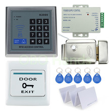 RFID Door Access Control System Kit Set with electric control lock digital keypad+power supply+door exit button+rfid key cards