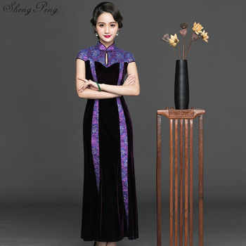 2018 New  Chinese Oriental Dress Women Vintage Elegant Velvet Cheongsam Long Qipao Chinese traditional dress cheongsam V854 - DISCOUNT ITEM  40% OFF All Category