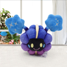 20*26cm PP Cotton Cartoon Anime Cosmog Soft Plush Toys Animal Peluche Dolls Gift For Children Kids Free Shipping