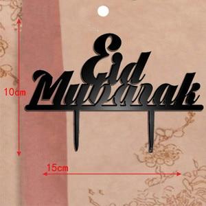 Image 3 - รอมฎอนตกแต่ง Eid Mubarak เค้ก Toppers Happy Eid Mubarak ตกแต่งมุสลิมเทศกาล PARTY อุปกรณ์ตกแต่ง