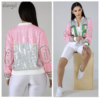 Pink and Green Sequin Jacket Women Sequin Coat Pink Shining Jacket Garment Eyelets Female Cool Loose Jacket O-Neck Zipper Out Wear