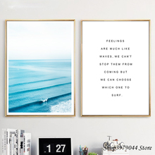 Nordic Poster Blue Sea Wall Pictures Art Print  Simple Posters And Prints Canvas Painting Decoration Unframed