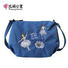 d5e4af9d76d7 Цветочная принцесса Брендовая женская сумка через плечо для девочек с  вышивкой непромокаемая сумка-мессенджер женская синяя непр.