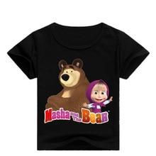 Großhandel Costume Masha And The Bear Gallery Billig Kaufen