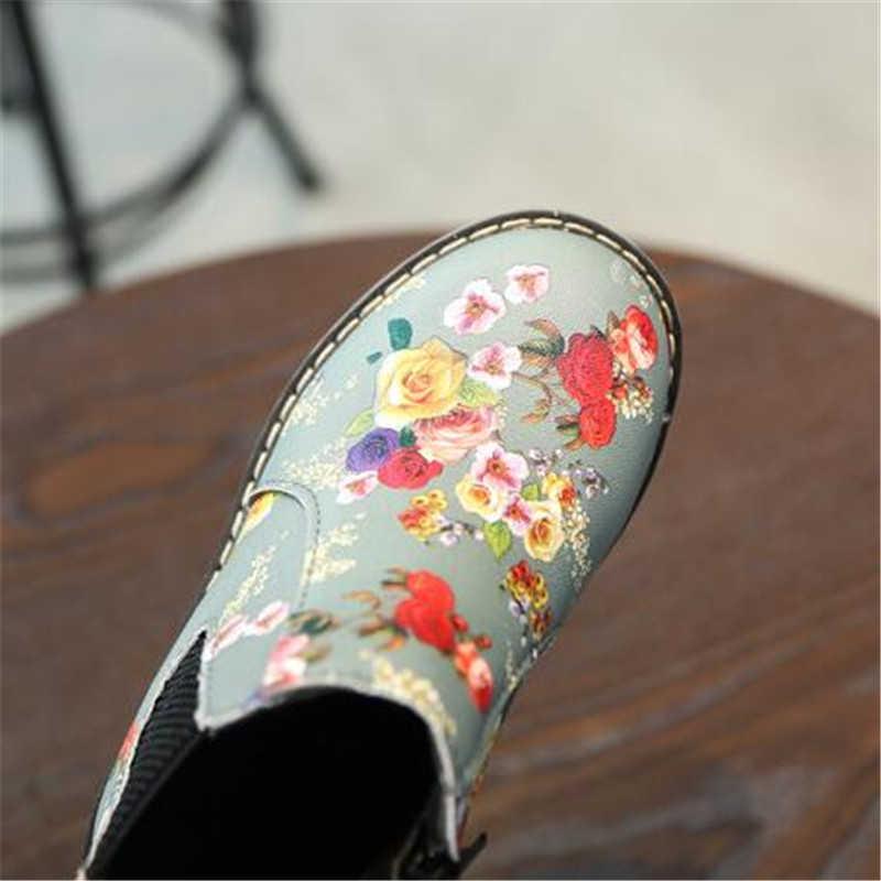 Çocuklar yarım çizmeler Kız Erkek Bebek Çiçek Çiçek Baskı Chelsea Çizmeler Kızlar AutumnChildren Ayakkabı boyutu 21-36 02