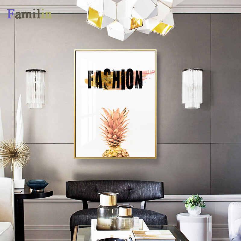 Зеленый и золотой ананас монстера растение живопись Большой лист плакат печать стены искусства для гостиной прохода уникальный современный декор