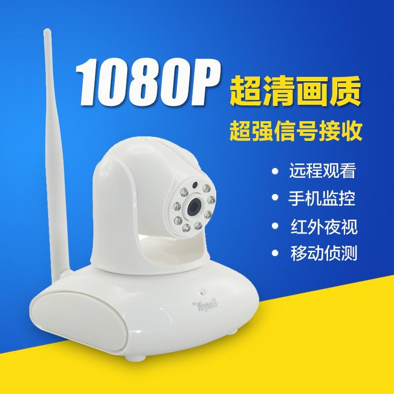 цена Wireless WIFI 1080P HD camera mobile remote network surveillance camera card home