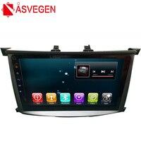 Asvegen 9 inch Android 6.0 Quad Core Vehicle GPS Navigation Car Auto Radio Audio Multimedia Player For Toyota Land Cruiser 100