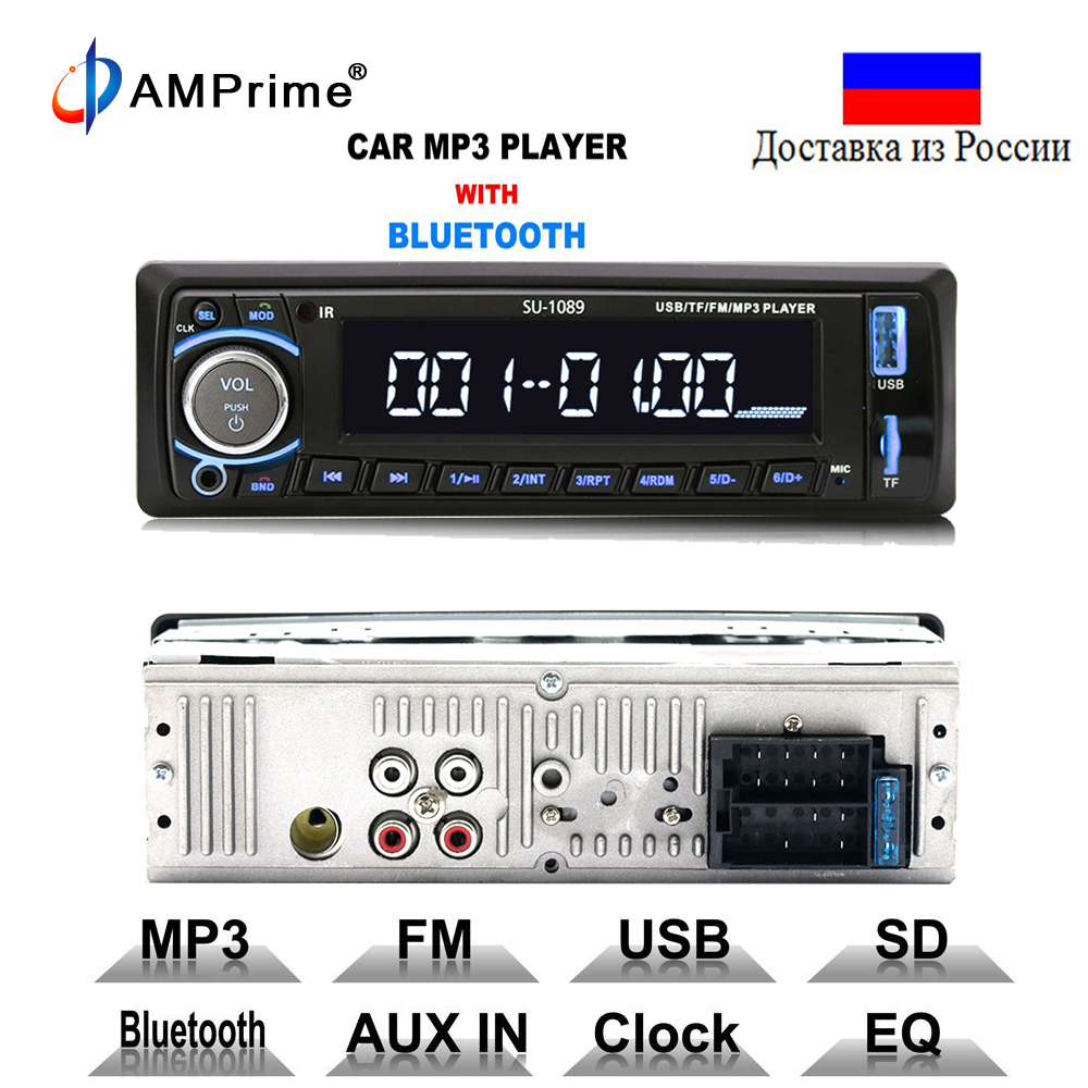 AMPrime Car Radio 1din Autoradio Aux Input Receiver Bluetooth Stereo Radio MP3 Multimedia Player Support FM/MP3/WMA/USB/SD Card tivdio v 116 fm mw sw dsp shortwave transistor radio receiver multiband mp3 player sleep timer alarm clock f9206a