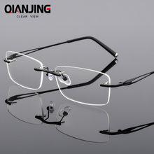 24eddf1558 QianJing Uomini Montature Per Occhiali Senza Orlo Degli Occhiali Optical  Lega Leggera Bello di Affari Occhiali Da Vista Progetti.