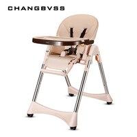 Роскошное многофункциональное кресло для кормления для младенцев качественные Колеса детский высокий стульчик Портативный четыре цвета с