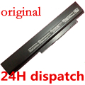 Original Laptop Replacement Battery A42-V1 For Asus V1 V1J V1J V1S V1Sn VX2 VX2S VX2Sn Series