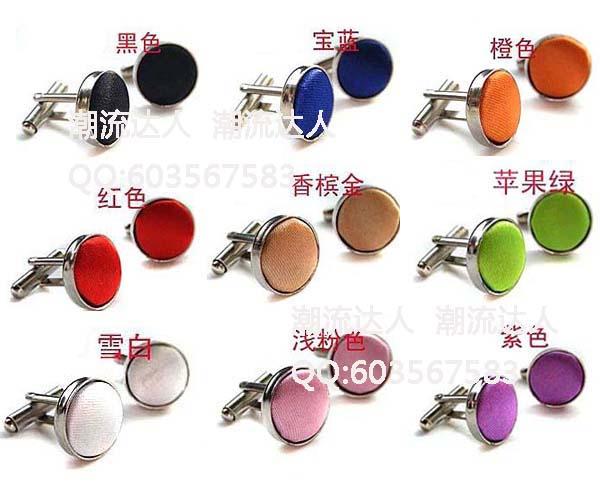 Fashion cufflinks male cufflinks french nail sleeve shirt sleeve button cloth cufflinks free shipping/wholesale/