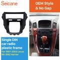 Автомобильный радиоприемник Seicane  новейший  Din  для Lexus RX-300 Toyota Harrier 1997-2003  стерео интерфейс  обшивка компакт-дисков