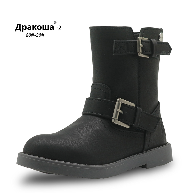 APAKOWA Girls Mid-Calf Winter Boots Pu Leather Fashion Children's Shoes New Solid Martin Boots For Girls Riding Boots EU 25-30
