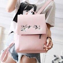 Модные Вышивка девушка Рюкзаки милые Школьные сумки новый Для женщин рюкзак искусственная кожа женская сумка мешок Мин школьные сумки для ноутбуков