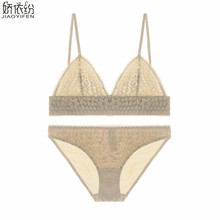 French ultra thin bra triangle cup lace flake underwear lingerie set