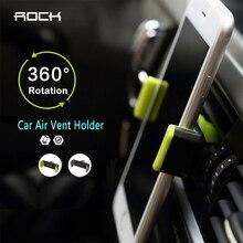 ROCK-Car-Phone-Holder-Mobile-Car-Phone-S