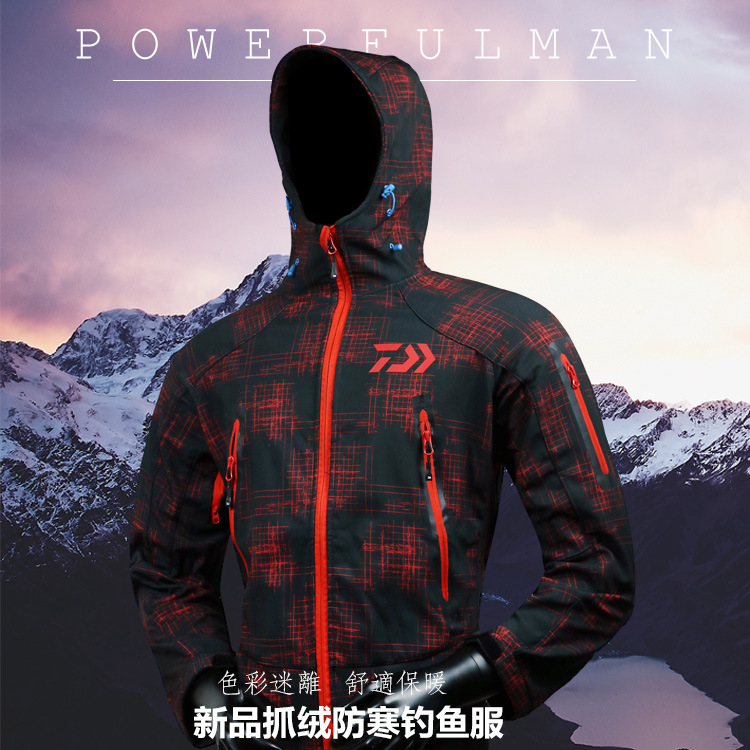 2017 NEW DAIWA Fishing Autumn And Winter clothes Plus velvet coat DAWA Keep warm Mountaineering outdoors DAIWAS Free shipping