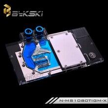 Bykski N-MS1080TIGM-X GPU Water Cooling Block for MSI GTX 1080 Ti GAMING X