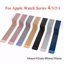 Для Apple Watch группа 38 мм 42 мм, Milanese Loop нержавеющая сталь Ремешок Замена для ремешки для часов iwatch серии 3 2 1