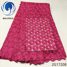 Beautifical guipure lace fabric pink dress african high quality 2018 latest design 5yards/piece 2G172