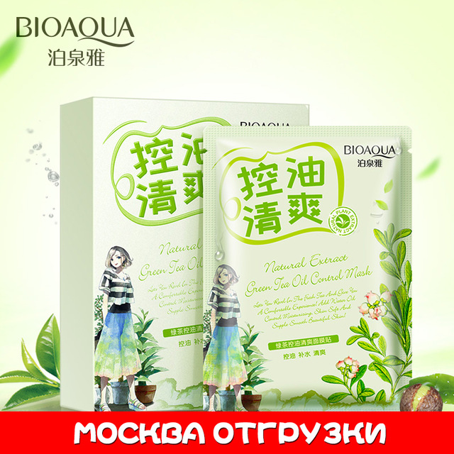 Face Treatments & Masks 10 Pcs Bioaqua Green Tea Silk Mask Acne Treatment Whitening Moisturizing Shrink Pores Remove Blackhead Facial Skin Care Set Good For Antipyretic And Throat Soother
