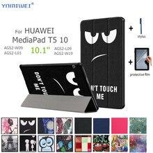 Кожаный чехол для планшета Huawei MediaPad T5 10, чехол для планшета Huawei MediaPad T5 AGS2-W09/L09/L03/W19 10,1 дюйма, чехол-подставка для планшета + пленка