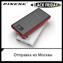 Original  PINENG Power Bank PN - 969 20000mAh Dual USB External Mobile Battery Charger Li-Polymer  Support LCD Display Msocow