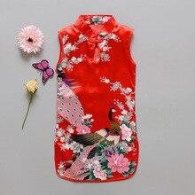 2016 Fashion Chinese Style Flower Birds Cotton Children's Cloth  Kids Qipao Dress Sleeveless Summer Girl's  Dress