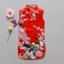 Fashion Chinese Style Flower Birds Cotton Children's Cloth  Kids Qipao Dress Sleeveless Summer Girl's  Dress