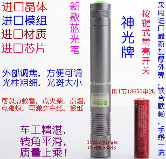 Super High Power Real military 20000MW/20w 450nm Blue Laser Pointer burning match/pop balloon/burn cigarettes+Glasses+Gift Box