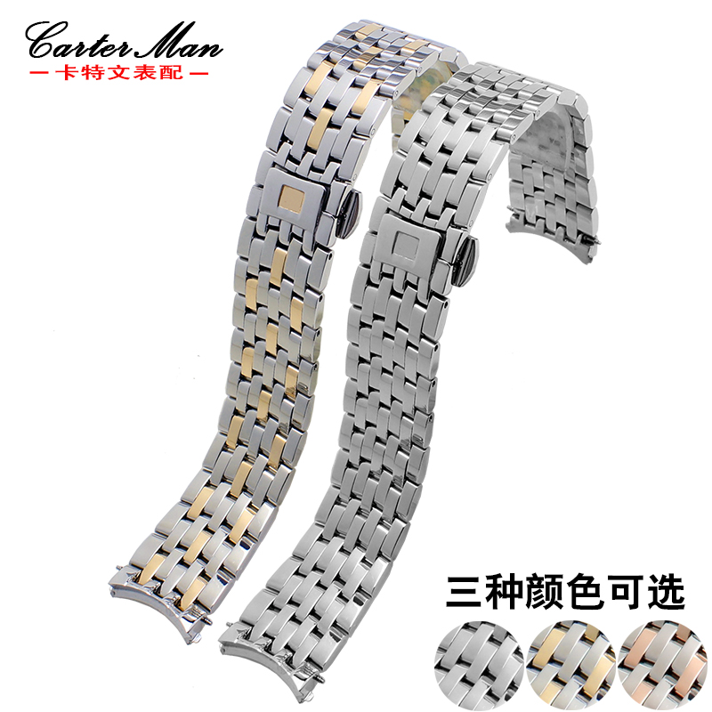 High Quality Stainless Steel Watchband 16mm 20mm For Hour Vision 424 Man Womens' Watch Bracelet