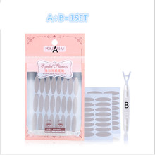 Free ship 48ps Wide Invisible Double Eyelid Sticker Natural Eyelid Adhesive Tape Eye Lid Beauty Magic Dual Eyelid Sticker Paste kinepin 1056pcs eyelid tape sticker invisible eyelid paste transparent self adhesive double eye tape tools
