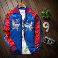 Retro embroidery stitching baseball suit male MA1 flying jacket loose jacket