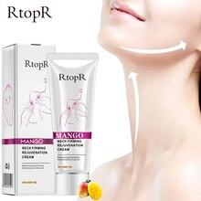 RtopR Mango Neck Firming Rejuvenation Cream Anti-wrinkle Whi