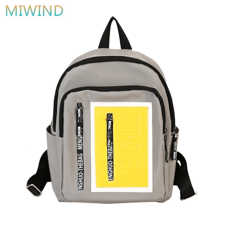 2018 New Korean Style Hip Hop Multi-compartment Backpack Fashion Personality Vertical Embossed Embossed Shoulder Bag XM088 balado new design fashion printed mass korean version of casual hip hop style backpack schoolbag backpack bag trend