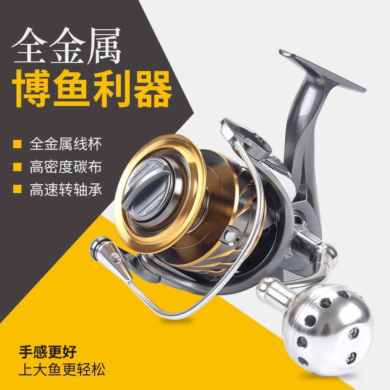 MADMOUSE Mới Đến Nhật Bản thực hiện BJ4000-BJ10000 Quay Cắt Chuyển Reel Spinning reel 12BB Hợp Kim reel 35 kg kéo điện