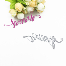 Julyarts 2019 Words Metal Die Cutting For Scrapbooking Cuts Wedding Card Making Decoration