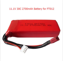 Hot sell 11.1V 2700mah Lipo Battery  For FT012 Upgraded FT009 2.4G Brushless RC Boat remote control boats spare parts battery