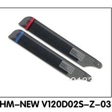 Walkera NEW V120D02S Parts HM-New V120D02S-Z-03 Main rotor blades
