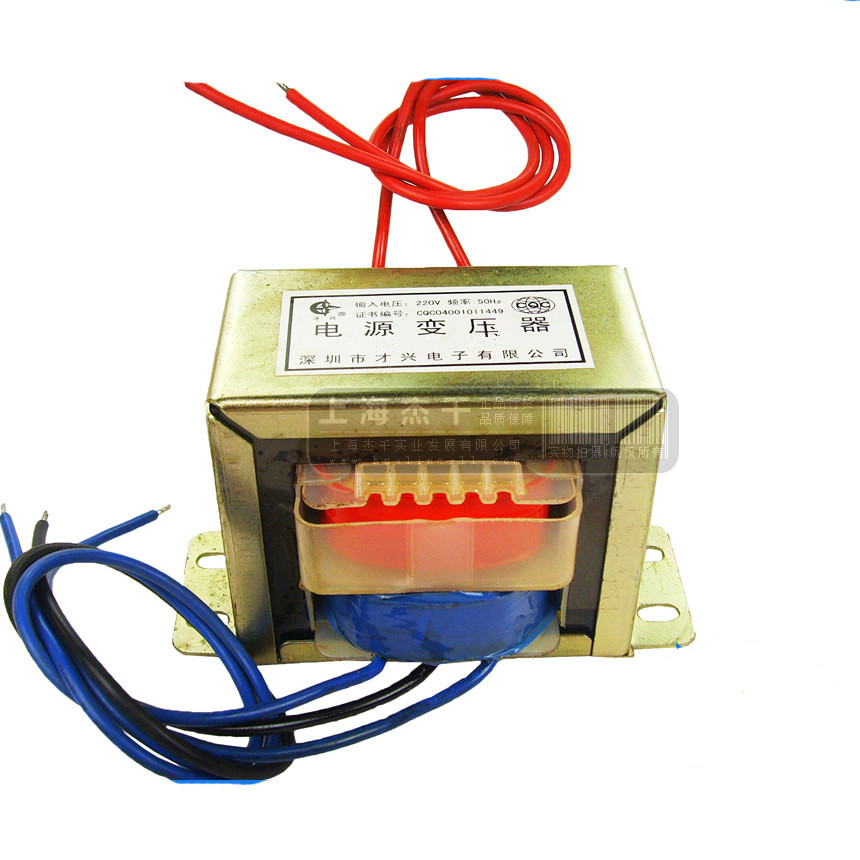 80W EI Ferrite Core Input 220V 50Hz Vertical Mount Electric Power Transformer Output Voltage ei 57 model ei ferrite core 220v 50hz input ac 24v 30va 30w output power transformer